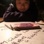 Michelle Liao's 的頭像